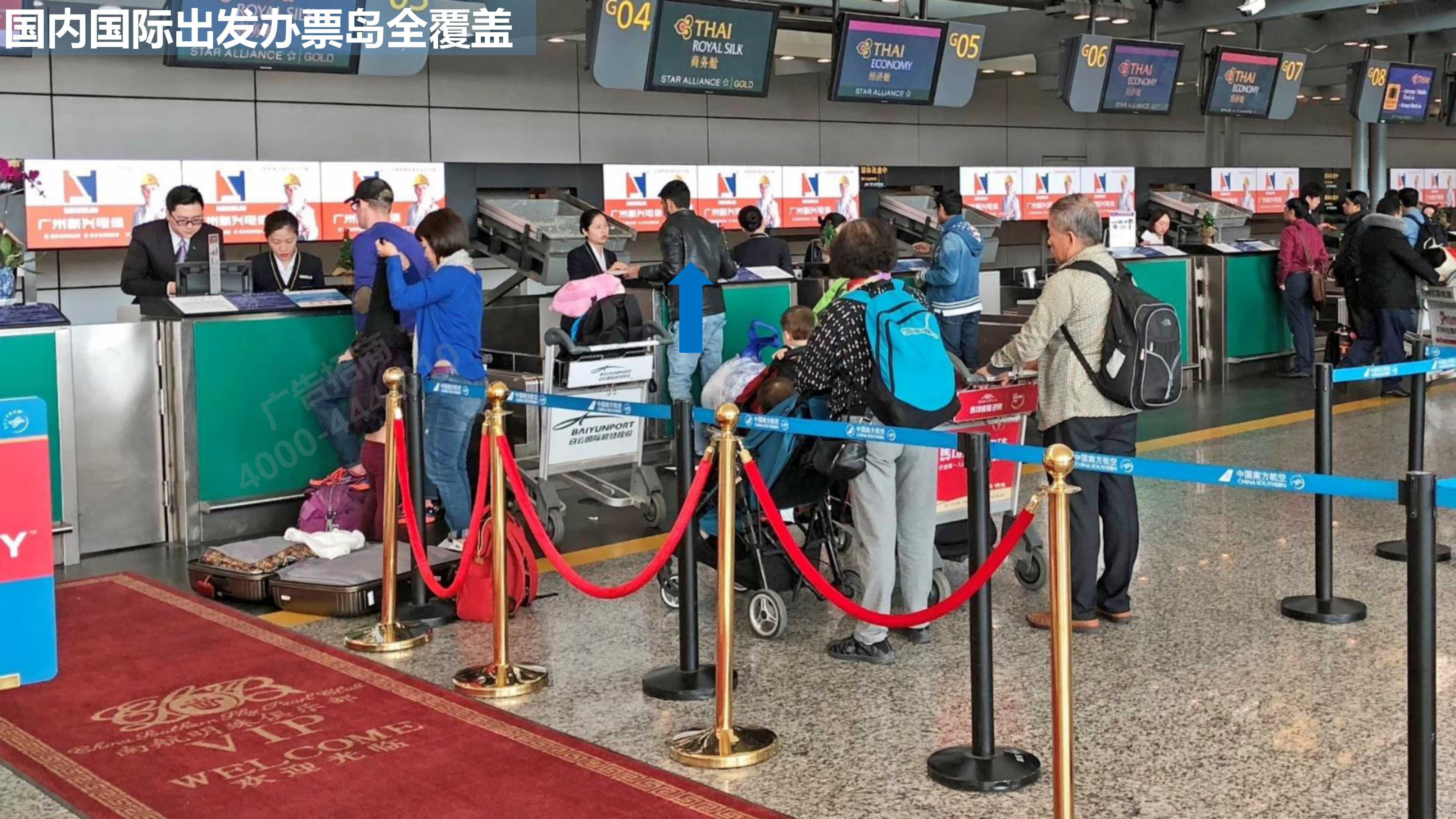 广州机场广告办票岛联屏