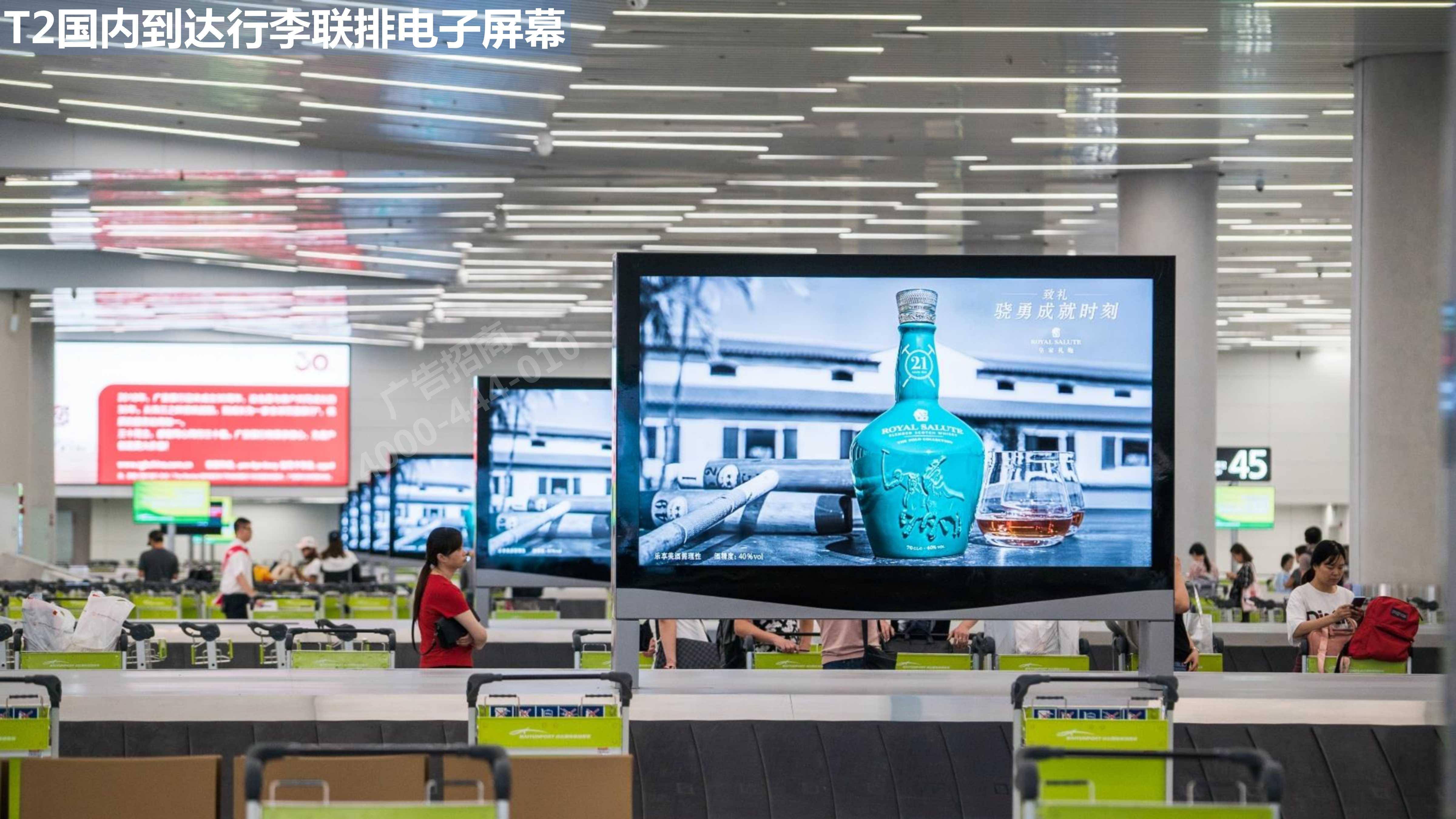 广州机场广告行李联排电子屏幕