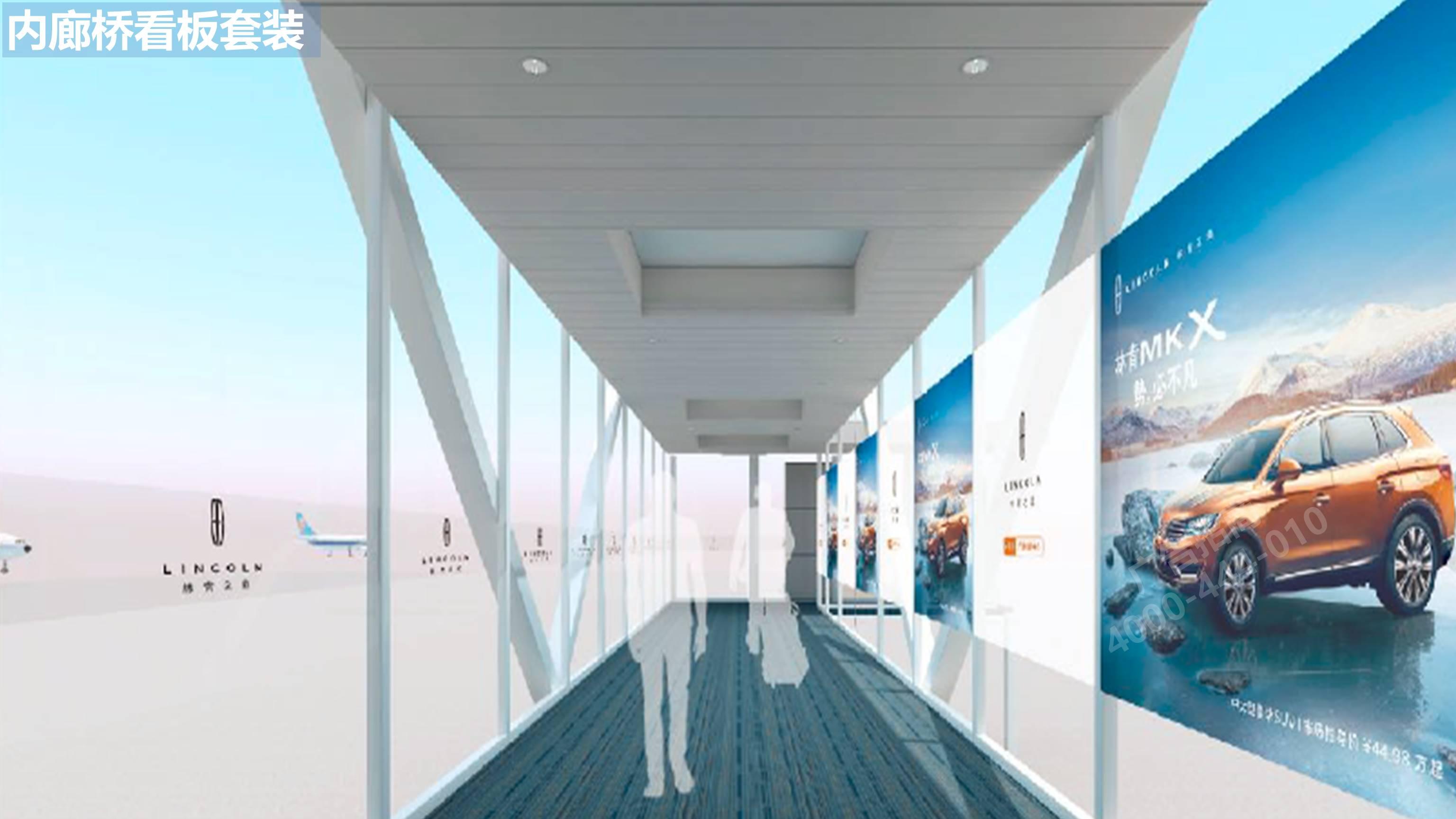 广州机场广告廊桥看板