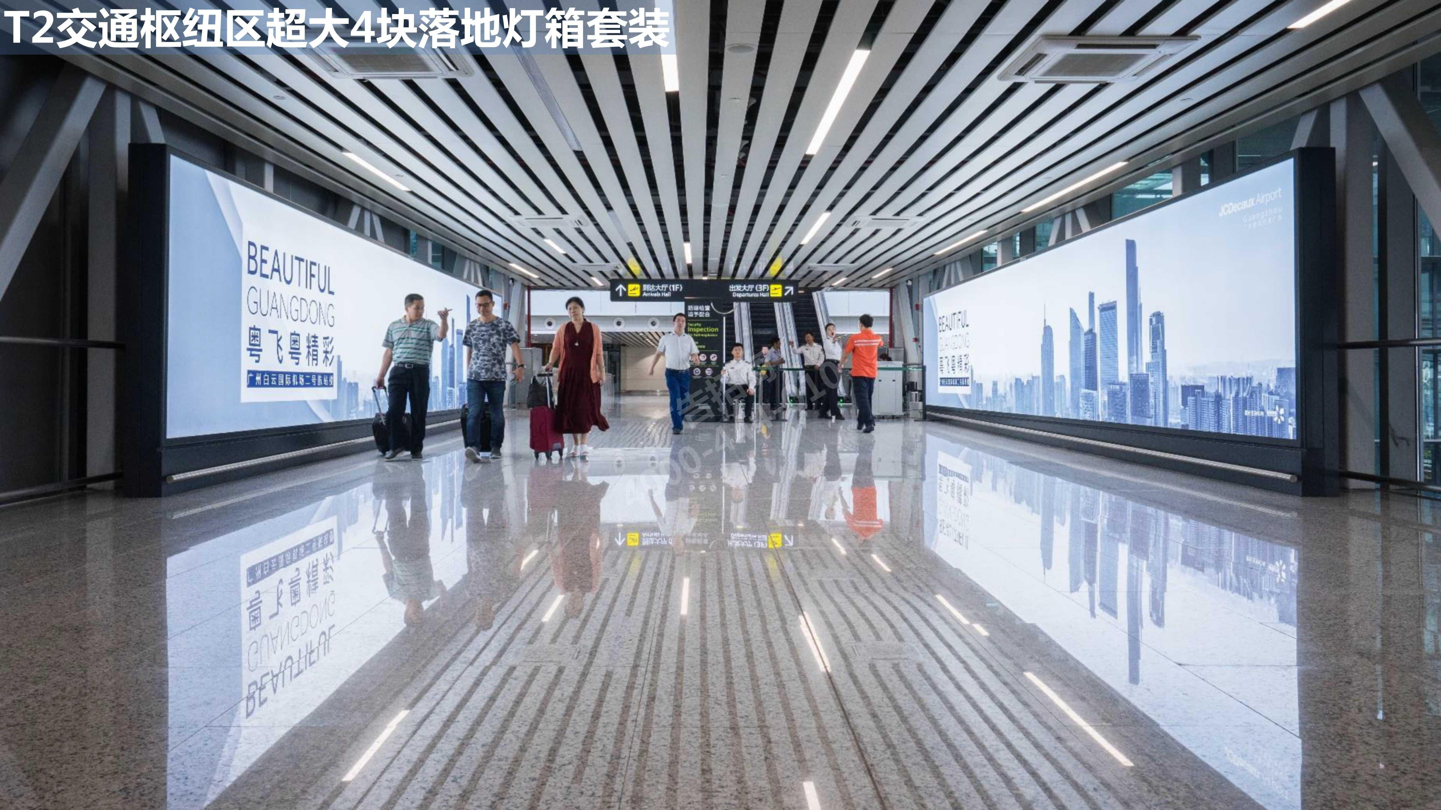 广州机场广告交通枢纽区落地灯箱