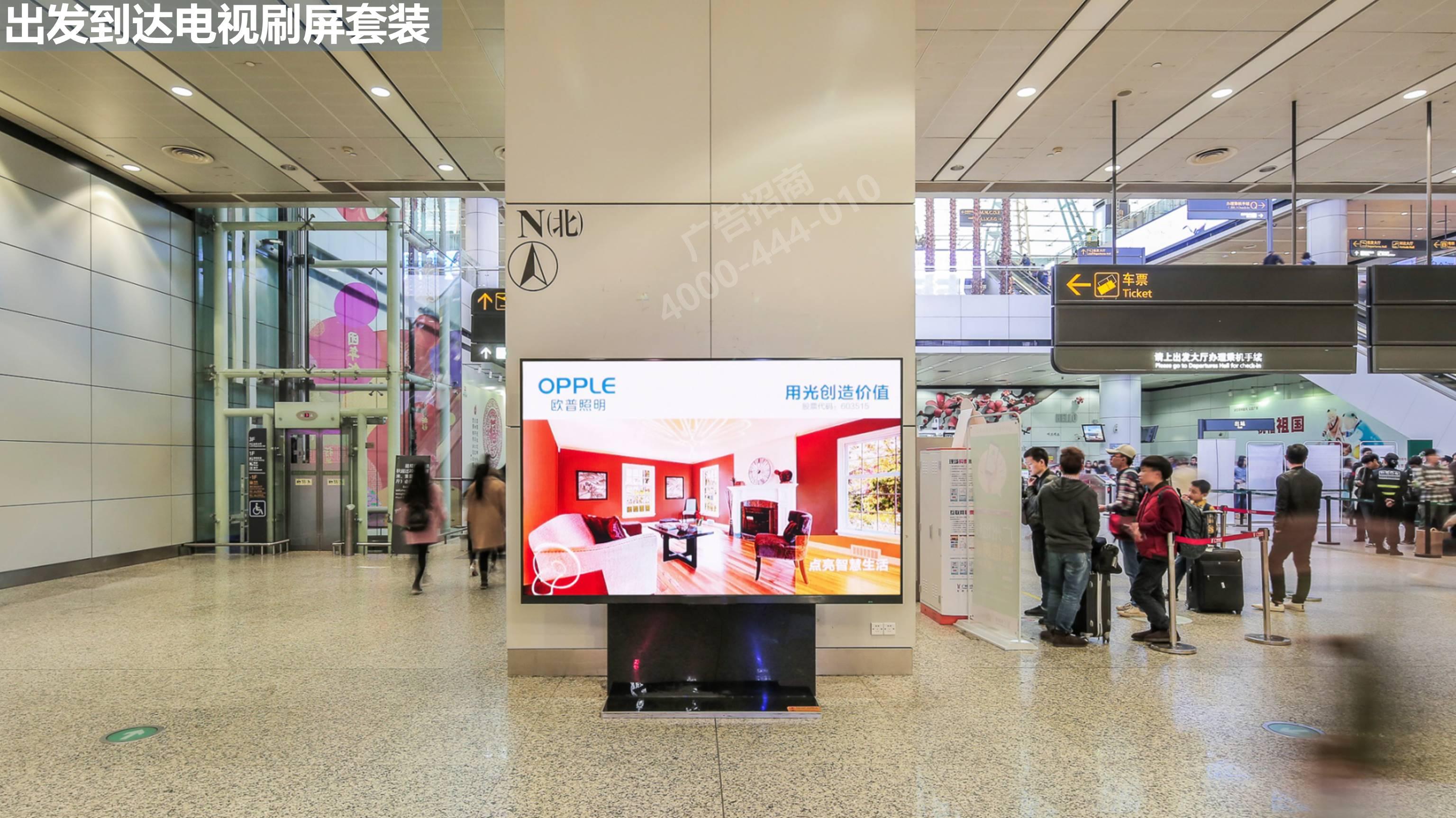 广州机场广告电视刷屏套装